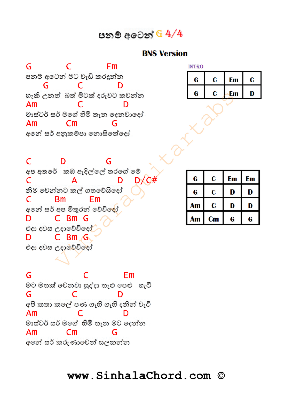 Master Sir Chords Panam Aten Guitar Chords Bns Version Sinhala