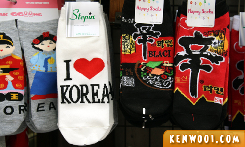 korea souvenir socks