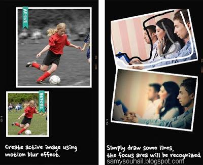 تطبيق AfterFocus يضيف تأثير التمويه أو الـ Blur على الصورة