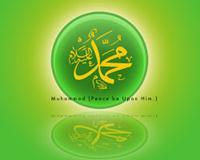 Cara Bertemu Nabi Muhammad Lewat Mimpi ala Al Habib Munzir Al Musawa