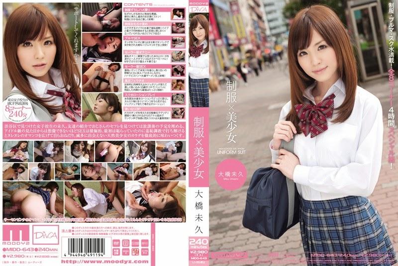 midd643pl MIDD 643 Miku Ohashi Pretty Uniform   HD