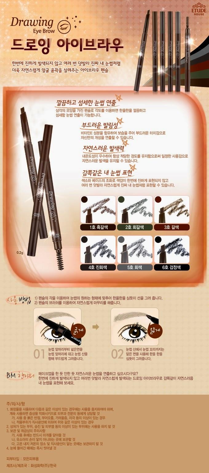 Zahra Shop Etude House Drawing Eyebrow Eye Brow Pensil Alis