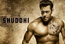 Shuddhi Movie, Official Trailer, Star-Cast, 1st Look, Release Date, Videos