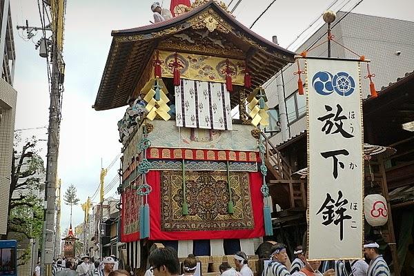 祇園祭 放下鉾