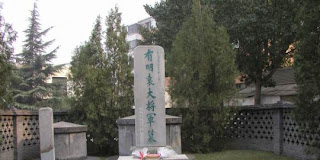 7 Lokasi Paling Angker Yang Ada di Beijing, Percayalah!