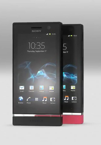 sony xperia u 331x475.jpg