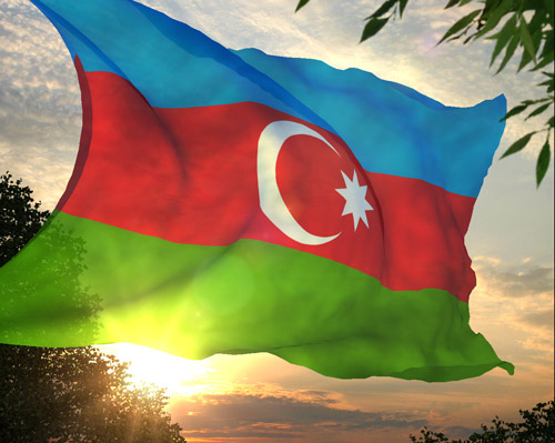 Azerbaijan Flag Amazon