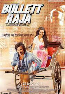 Bullett Raja' Review