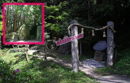 pintu masuk Yomotsu Hirasaka