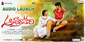 Andhra Pori movie first look wallpaper-thumbnail-2