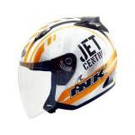 Helm INK Centro Jet Seri 7