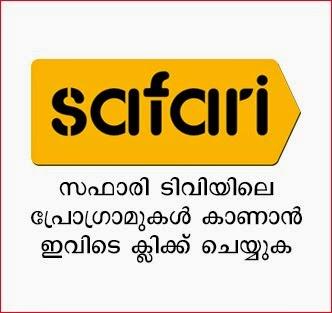 safari tv