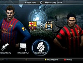 Patch PES 2012 Demo EPL Mode