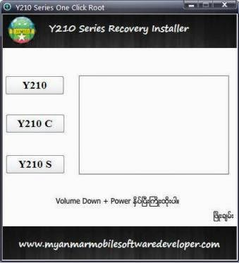 Recovery Installer