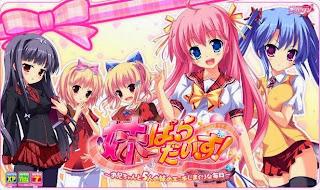 [Eroge] Imouto Paradise! english eroge game download, download eroge english game for pc, for android, psp, walkthrough