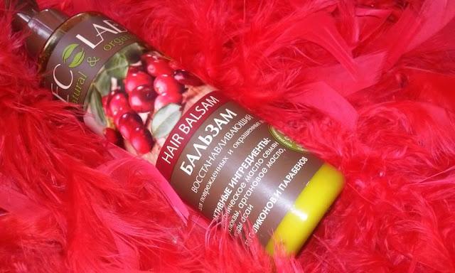 Ecolab - balsam regenerujący z olejem żurawinowym