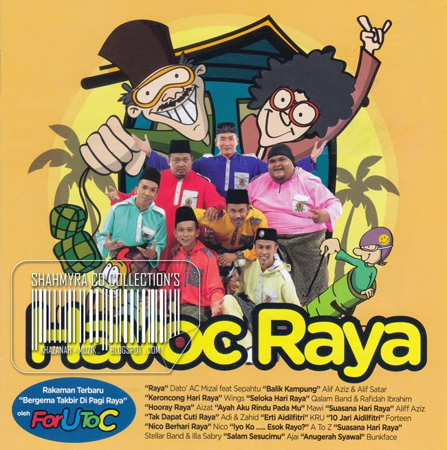 Havoc raya album art