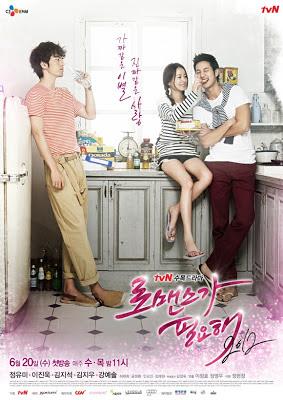 I Need Romance 2012-tvN