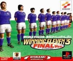 تحميل لعبة الكرة اليابانية  ps1 Winning Eleven 3 محولة للكمبيوتر بدون برامج 2015