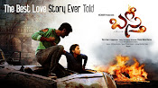 Basthi movie wallpapers-thumbnail-5