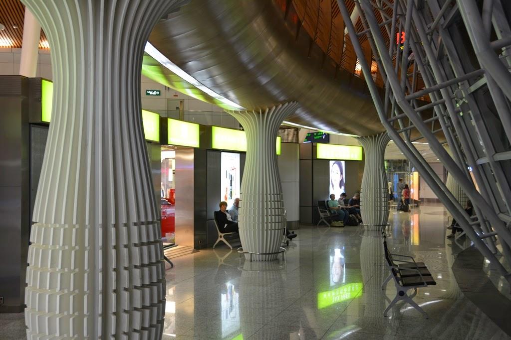 KL Airport