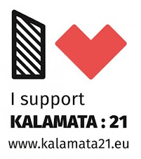 I support KALAMATA