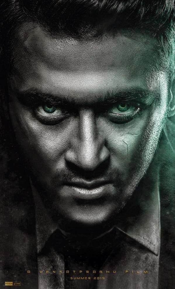 Mass Firstlook pics