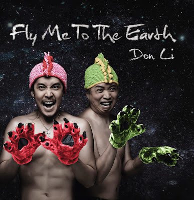 [Album] Fly Me To The Earth - 李逸朗Don Li