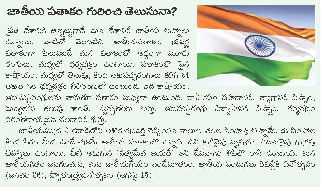 national quotes india quotesgram