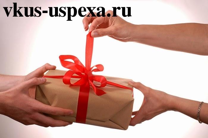 Выбор подарка, wish list, какой подарок выбрать, Выбрать подарок на Новый Год, Как правильно выбрать подарок