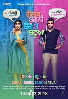 Golak Bugni Bank Te Batua 2018 Punjabi Movie 350MB HDRip Download