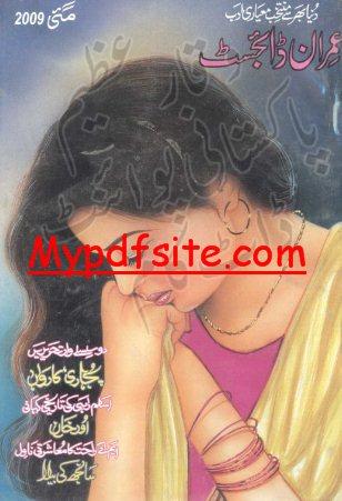 Imran Digest May 2009