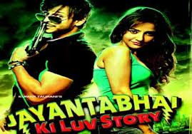 Jayantabhai ki Love Story MP3 Songs Download
