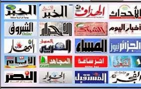 عناوين مواقع الصحف والجرائد الجزائرية اليومية والأسبوعية les journaux algeriens