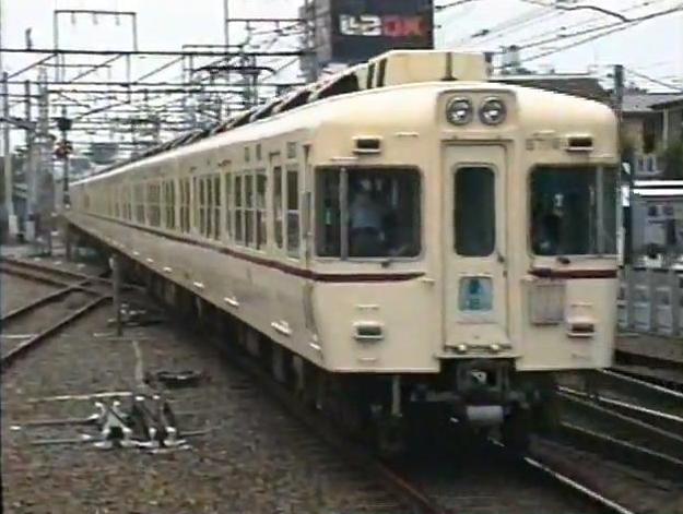 京王電鉄 各停 高尾山口行き6 5000系 引退