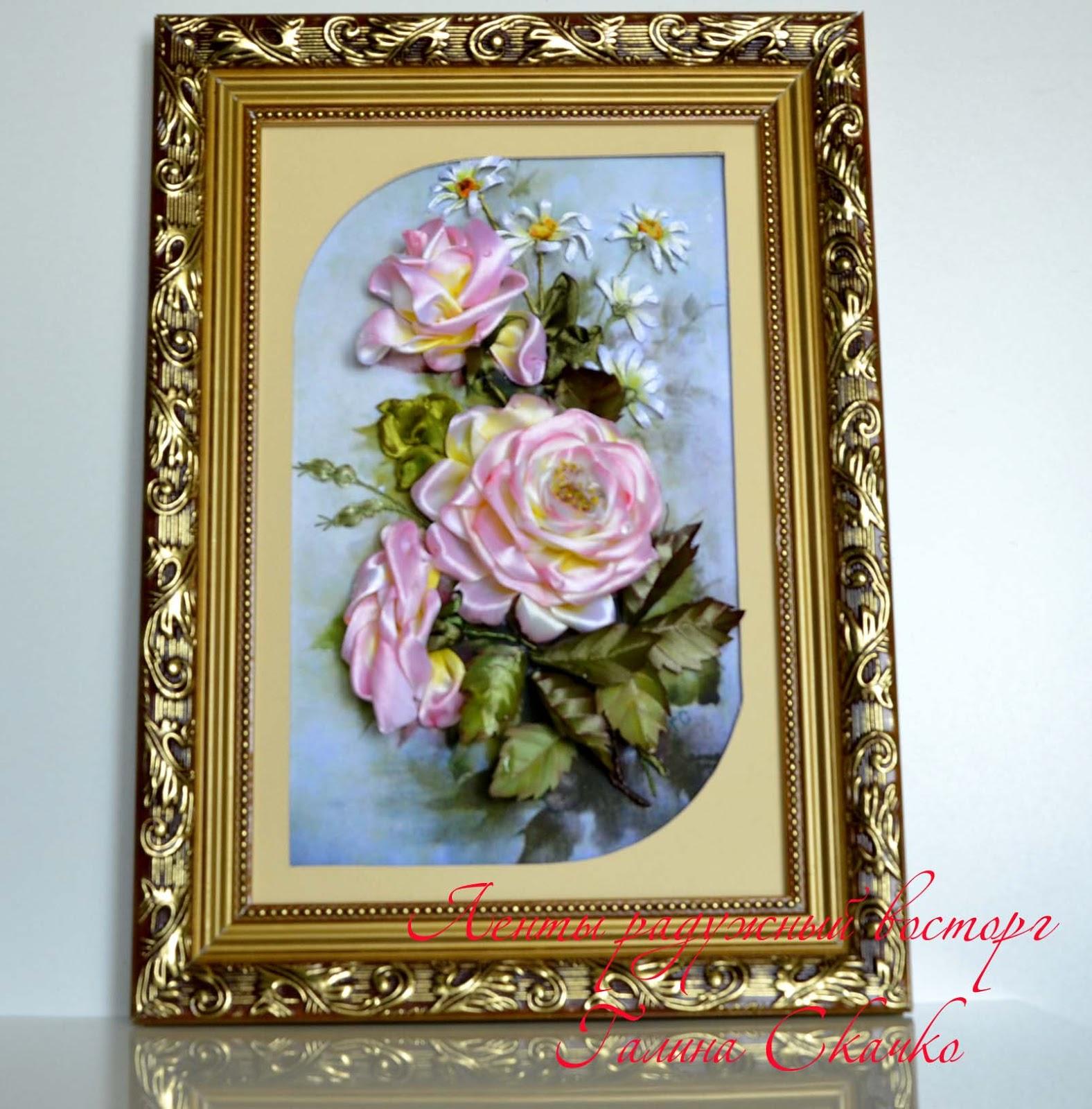 вышивка лентами, вышитые лентами розы, картины