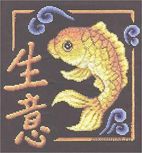 Вышивка трехногая жаба с монеткой