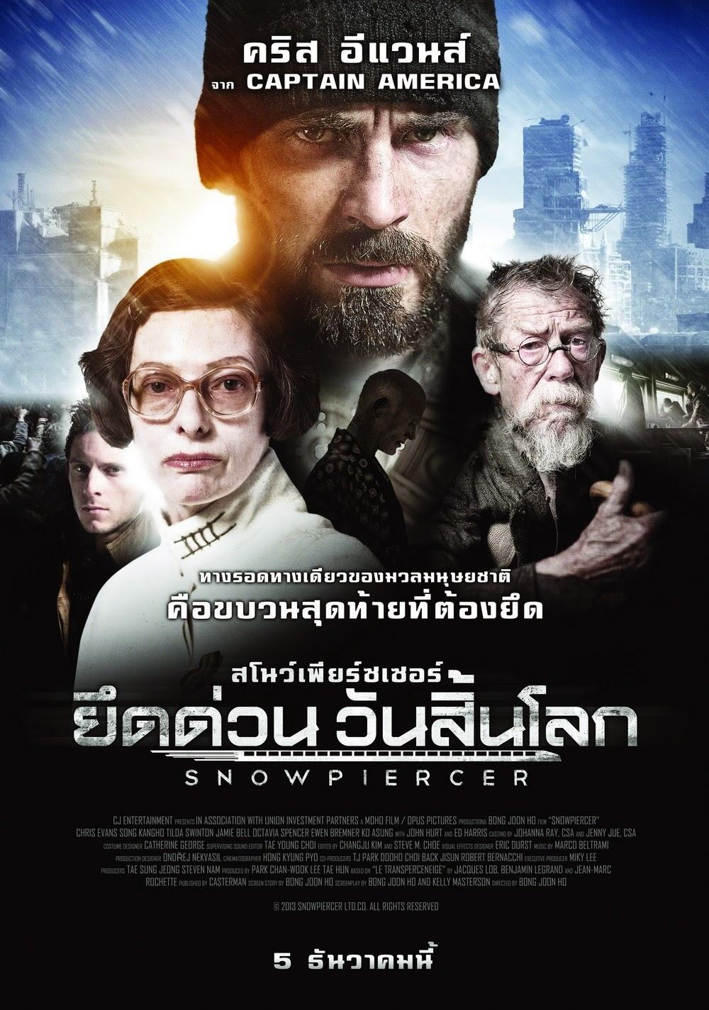 http://3.bp.blogspot.com/-jbF5rpdDpgM/U9a4OTJ1UeI/AAAAAAAAQMg/BZ8sKi7SASI/s1600/SNOWPIERCER+-+Thai+Poster+1.jpg