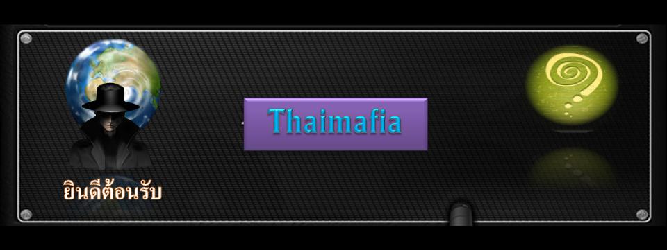 thaimafia66