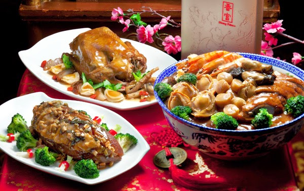 new year 2016 special dishes