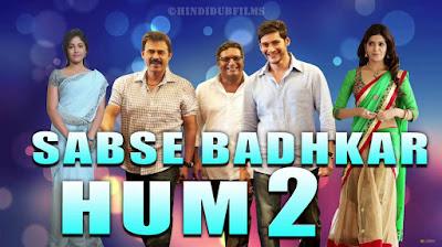Sabse Badhkar Hum 2 (2015) Hindi Dubbed HD