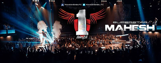 Nenokkadine Telugu Movie Trailer, Nenokkadine Movie stills, Nenokkadine movie images, 1 Nenokkadine , Mahesh babu latest movies, mahesh babu movies, latest Telugu Movies, Telugu Movies,Nenokkadine New Movie, Mahesh Babu New Movie, Nenokkadine official Video, Nenokkadine  working stills, see everything, c everything, cevrything