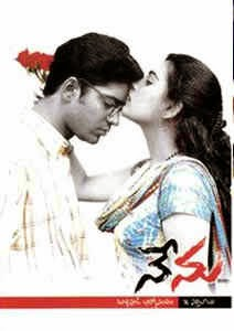 Nenu (allari naresh)Telugu Songs