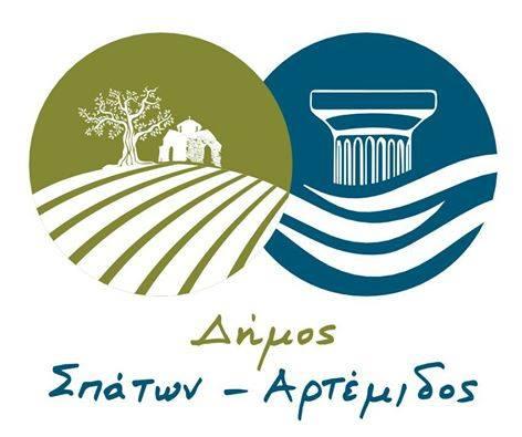 Η Ιστοσελίδα του Δήμου μας