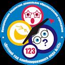 """Официальный сайт МБДОУ """"Детский сад комбинированного вида №123"""""""