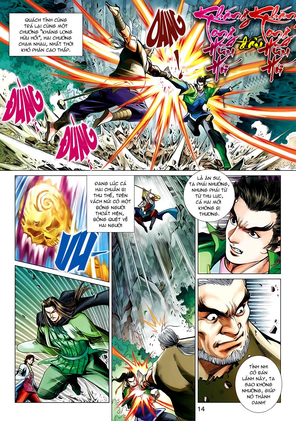 Xạ Điêu Anh Hùng Truyện chap 100 – End Trang 14 - Mangak.info