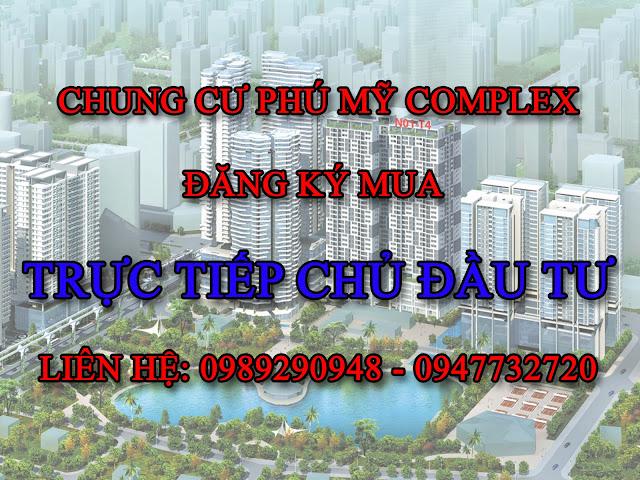 30 Suất đặt chỗ mua căn hộ chung cư Phú Mỹ Complex trực tiếp với Chủ đầu tư