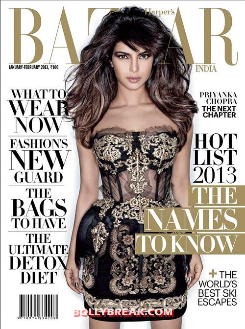 Priyanka Chopra - (5) - January Sexiest India covergirls