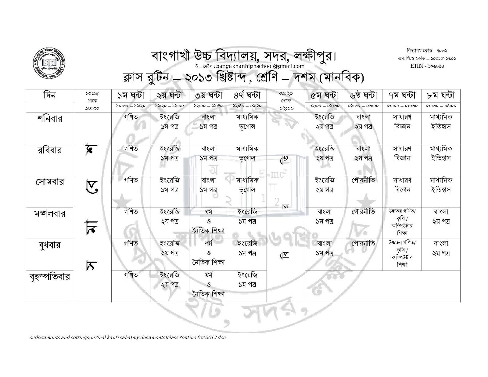 bangakhan high school class routine for 2013 six to ten