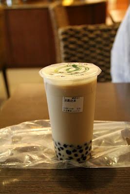 鑫昇鮮饗茶